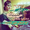الصورة الرمزية Noura hrizi