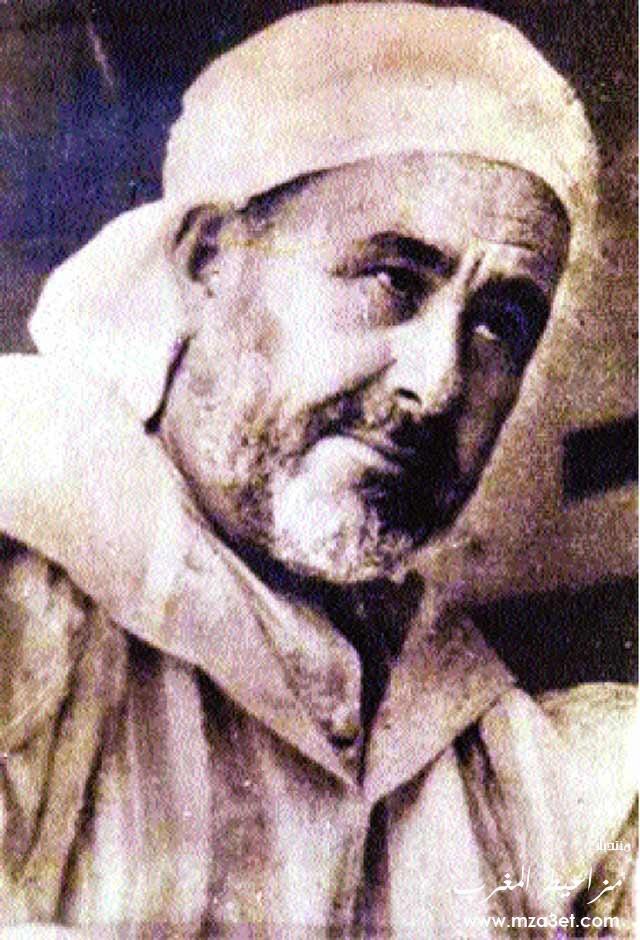 المجاهد عبدالكريم الخطابي