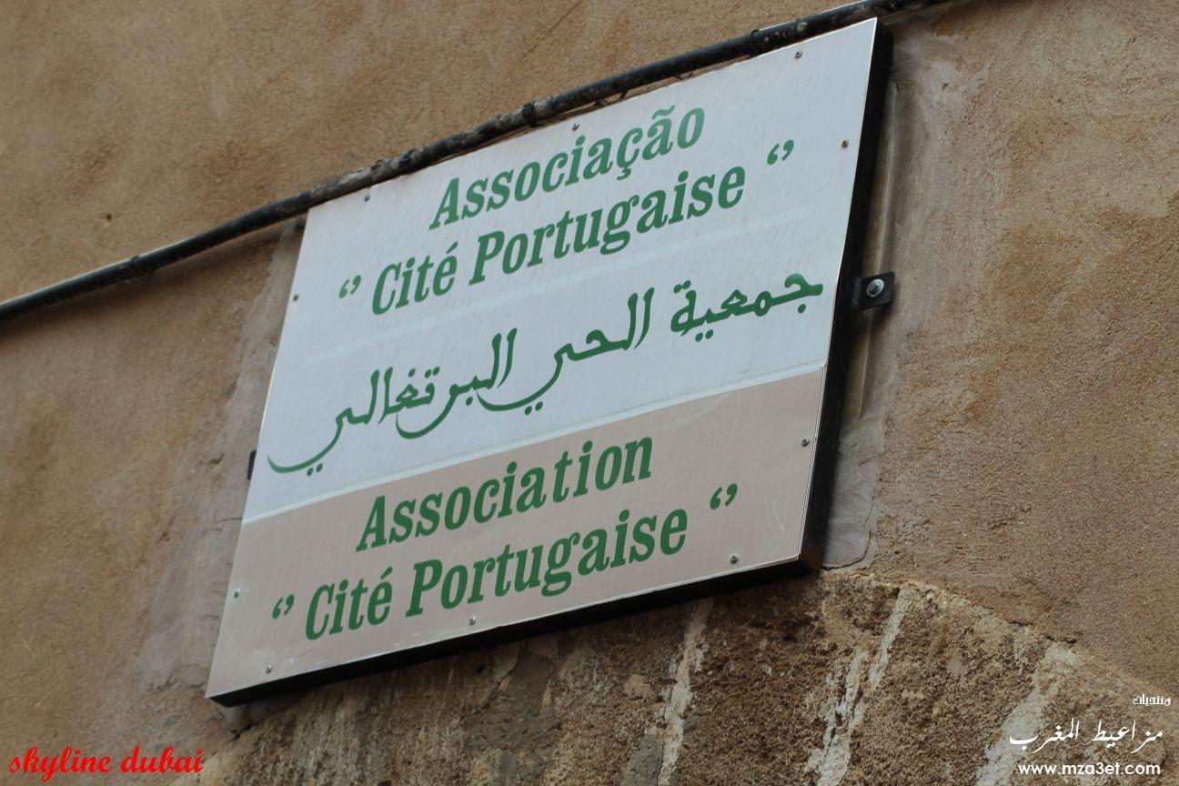الحي البرتغالي فى الجديده بعدسه