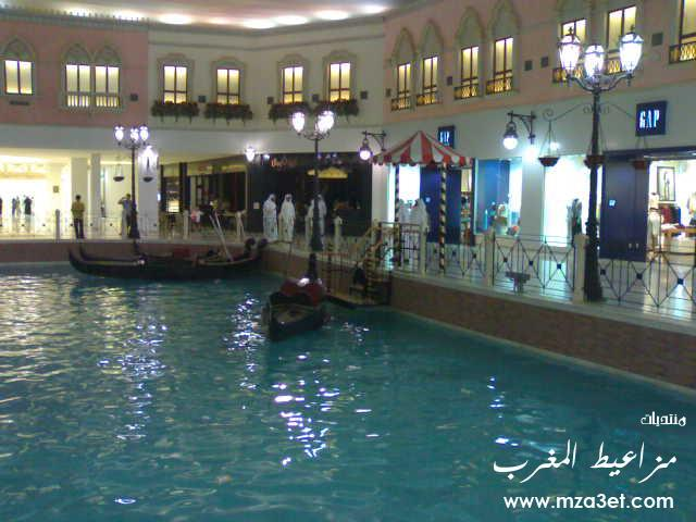 رحلتي إلى مراكش الحبيبة