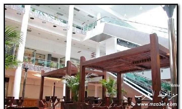 مركز Mega Mall التجاري في
