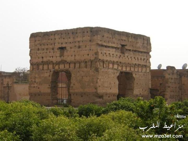قصر البديع...بمراكش